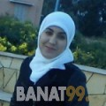 جهاد من بنغازي | أرقام بنات | موقع بنات 99