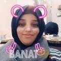 إلينة من الكويت 29 سنة عازب(ة) | أرقام بنات واتساب