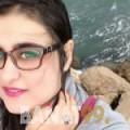 مريم من دبي | أرقام بنات | موقع بنات 99