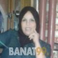 سلام من المغرب 44 سنة مطلق(ة) | أرقام بنات واتساب
