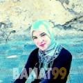 صليحة من القاهرة | أرقام بنات | موقع بنات 99