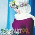 إسلام من قسنطينة | أرقام بنات | موقع بنات 99