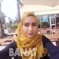 رباب من بنغازي | أرقام بنات | موقع بنات 99