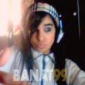صوفي من الديوانية | أرقام بنات | موقع بنات 99