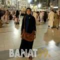 منى من بنغازي | أرقام بنات | موقع بنات 99