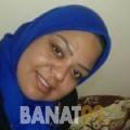 ياسمين من قرية عالي | أرقام بنات | موقع بنات 99