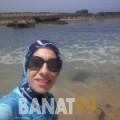 فطومة من القاهرة | أرقام بنات | موقع بنات 99