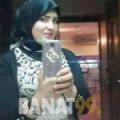 جنان من تونس 26 سنة عازب(ة) | أرقام بنات واتساب