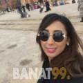 سناء من قطر 24 سنة عازب(ة) | أرقام بنات واتساب