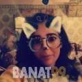 صفاء من البحرين 29 سنة عازب(ة) | أرقام بنات واتساب