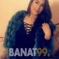إيمان من القاهرة | أرقام بنات | موقع بنات 99