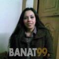 حنان من تونس 37 سنة مطلق(ة) | أرقام بنات واتساب