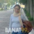 عزيزة من القاهرة | أرقام بنات | موقع بنات 99