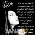 مونية من بنغازي | أرقام بنات | موقع بنات 99