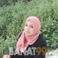 فريدة من عمان | أرقام بنات | موقع بنات 99