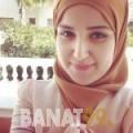 مروى من دبي | أرقام بنات | موقع بنات 99