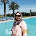 شامة من البحرين 36 سنة مطلق(ة) | أرقام بنات واتساب