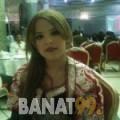 رزان من بزبدين | أرقام بنات | موقع بنات 99