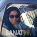 عائشة من ولاد تارس | أرقام بنات | موقع بنات 99