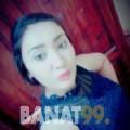 يارة من محافظة سلفيت | أرقام بنات | موقع بنات 99
