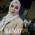 سلطانة من القاهرة | أرقام بنات | موقع بنات 99