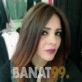 فرح من دمشق | أرقام بنات | موقع بنات 99