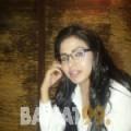 نادين من محافظة سلفيت | أرقام بنات | موقع بنات 99
