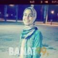 منى من ليبيا 22 سنة عازب(ة) | أرقام بنات واتساب