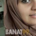 إيمة من بزبدين | أرقام بنات | موقع بنات 99