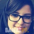 سارة من المغرب 32 سنة عازب(ة) | أرقام بنات واتساب