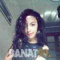 سراب من محافظة سلفيت   أرقام بنات   موقع بنات 99
