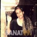 مريم من مصر 31 سنة عازب(ة) | أرقام بنات واتساب