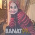 سيرين من الموصل | أرقام بنات | موقع بنات 99