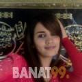 مجدولين من بنغازي | أرقام بنات | موقع بنات 99