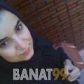 أريج من القاهرة | أرقام بنات | موقع بنات 99