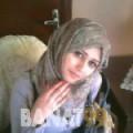 وسيمة من بنغازي   أرقام بنات   موقع بنات 99