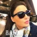 رباب من قطر 35 سنة مطلق(ة)   أرقام بنات واتساب