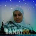 زهور من دمشق | أرقام بنات | موقع بنات 99