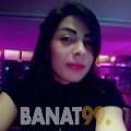 مديحة من محافظة سلفيت | أرقام بنات | موقع بنات 99