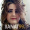 أميرة من القاهرة | أرقام بنات | موقع بنات 99
