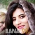 سورية من الرفاع الغربي | أرقام بنات | موقع بنات 99