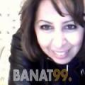 نادين من دمشق | أرقام بنات | موقع بنات 99