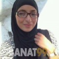 حجيبة من محافظة سلفيت | أرقام بنات | موقع بنات 99