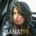 روان من دمشق | أرقام بنات | موقع بنات 99