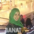 حورية من القاهرة | أرقام بنات | موقع بنات 99