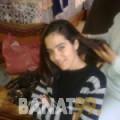 عائشة من المغرب 28 سنة عازب(ة) | أرقام بنات واتساب