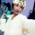 ريمة من بنغازي | أرقام بنات | موقع بنات 99