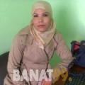 فاطمة من القاهرة | أرقام بنات | موقع بنات 99
