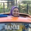 يارة من دمشق | أرقام بنات | موقع بنات 99