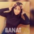 أمال من دبي | أرقام بنات | موقع بنات 99